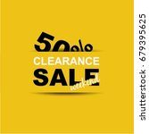 sale clearance banner 50  off | Shutterstock .eps vector #679395625