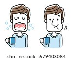 male gargle  | Shutterstock .eps vector #679408084