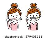 women who gargle | Shutterstock .eps vector #679408111