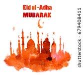 watercolor greeting card of eid ... | Shutterstock . vector #679408411