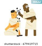 hajj icon collection set....   Shutterstock .eps vector #679419715