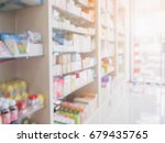 pharmacy store interior with... | Shutterstock . vector #679435765