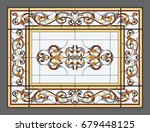 Ceiling   Stained Glass. Vector.