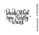 decide what you really want... | Shutterstock .eps vector #679463581