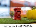 post box | Shutterstock . vector #679502584
