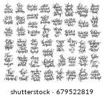 set of 50 black and white hand... | Shutterstock .eps vector #679522819