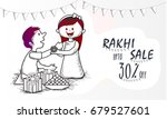 rakhi sale and discount poster  ... | Shutterstock .eps vector #679527601