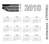calendar 2018 on hungarian... | Shutterstock .eps vector #679595821