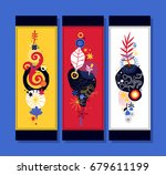 three vertical banners with... | Shutterstock .eps vector #679611199