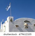 greek orthodox church. greek... | Shutterstock . vector #679612105
