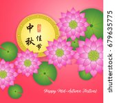 mid autumn festival design with ... | Shutterstock .eps vector #679635775