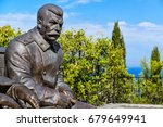 Small photo of Livadia, Russia - May 17, 2016: Statue of soviet leader Stalin by Zurab Tsereteli in the Livadia Palace, Crimea. The famous Yalta Conference was held there in 1945.