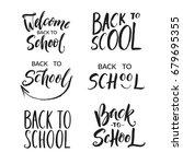 set of hand drawn word. brush... | Shutterstock .eps vector #679695355