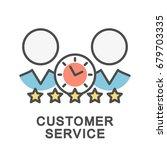 customer service icon. clock...   Shutterstock .eps vector #679703335