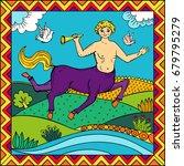 centaur. human with horse body. ...
