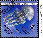 ussr   circa 1991  a stamp... | Shutterstock . vector #67981297