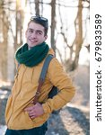 young guy in the woods... | Shutterstock . vector #679833589