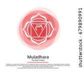 muladhara   the root chakra... | Shutterstock .eps vector #679890991