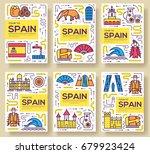 Spain Vector Brochure Cards...