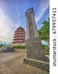 huizhou  china   june 2017  the ... | Shutterstock . vector #679957411