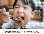 asian chinese little girl... | Shutterstock . vector #679967647