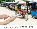 man use mobile  blur image of... | Shutterstock . vector #679991299