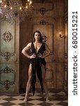 girl  model  champion ... | Shutterstock . vector #680015221