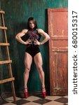 girl  model  champion ... | Shutterstock . vector #680015317