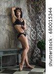 girl  model  champion ... | Shutterstock . vector #680015344