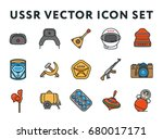 ussr and russia soviet union... | Shutterstock .eps vector #680017171