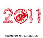 2011 for rabbit new year
