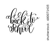 back to school black and white... | Shutterstock . vector #680071435