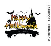 halloween vector design... | Shutterstock .eps vector #680085517