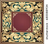 golden ornate decorative... | Shutterstock .eps vector #680088934
