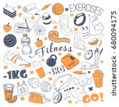 hand drawn sports doodle.... | Shutterstock .eps vector #680094175