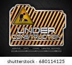 vector illustration of under... | Shutterstock .eps vector #680114125