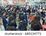 russia saint petersburg  17 01... | Shutterstock . vector #680134771
