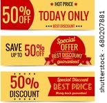 sale banners | Shutterstock . vector #680207881
