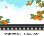 persimmon tree and dragonfly... | Shutterstock .eps vector #680239054