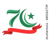 seventy years independence of...