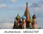 picture of san basil in red... | Shutterstock . vector #680262769