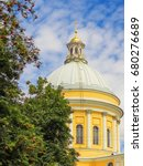 Small photo of Lavra of Alexander Nevsky in St. Petersburg