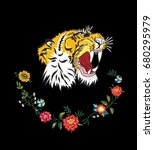 Tiger With Flowers Embroidery