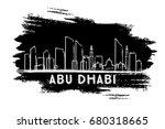 abu dhabi skyline silhouette.... | Shutterstock .eps vector #680318665