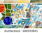 barcelona  spain   november 6 ...   Shutterstock . vector #680343841