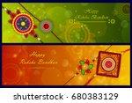 elegant rakhi for brother and... | Shutterstock .eps vector #680383129