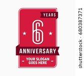 6 years anniversary design... | Shutterstock .eps vector #680387371