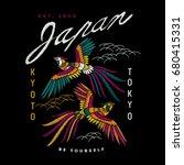 japan bird vector embroidery  | Shutterstock .eps vector #680415331