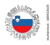 vector slovenia school... | Shutterstock .eps vector #680423635
