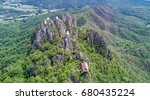 aerial shot of the... | Shutterstock . vector #680435224